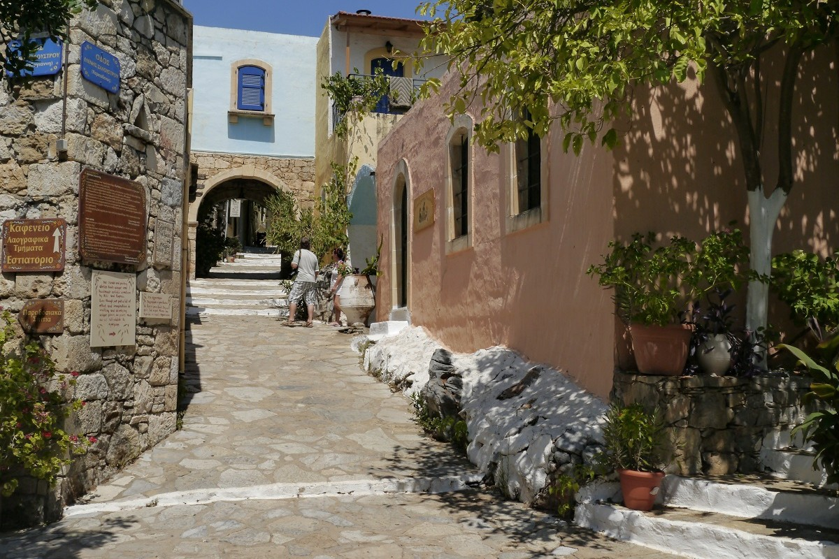 The traditional Village of Arolithos